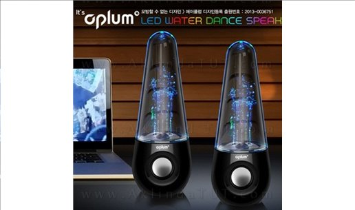 WATER SPEAKERS - SULU HOPARLÖR