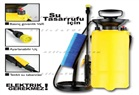 ELEKTR�KS�Z BASIN�LI OTO YIKAMA MAK�NES� 8 L�TRE - EASY POWER WASHER